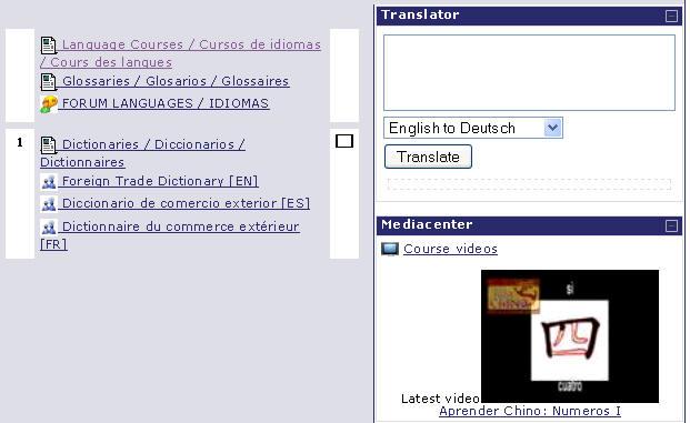 Lingua Corner e-Campus